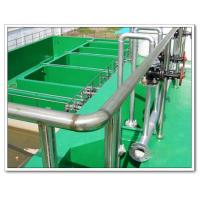 Buy cheap Anti corrosive construction performance 120823 Concrete pools and pipeline corrosion protection from wholesalers