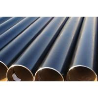 Steel Pipe Seamless API 5L Line Pipe