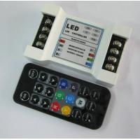 Buy cheap LED controller RGB infrared remote controller(DMX) from wholesalers