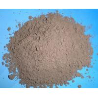 Buy cheap Carbide powder series Tantalum Carbide Powder from wholesalers