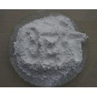 Buy cheap Nitride powder series Boron nitride powder from wholesalers