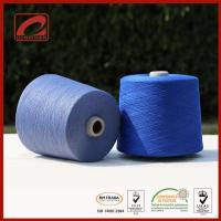 Buy cheap NM2/48 60% Cotton 20% Viscose 15% Nylon 5% Cashmere Yarn(Semi-Worsted) from wholesalers
