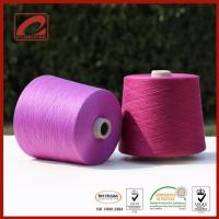Buy cheap NM2/52 70% Silk 20% Mer.Wool 10% Cashmere Yarn (Semi-Worsted) from wholesalers