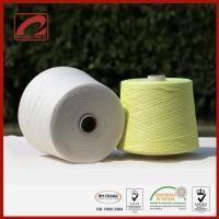 Buy cheap NM2/48 70%Merino Wool 30%Cashmere yarn (worsted) from wholesalers