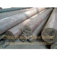 Buy cheap UNS N06445 Nickel alloy steel from wholesalers
