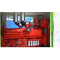 Buy cheap 30~4000kW Dual-Fuel Generator Set from wholesalers