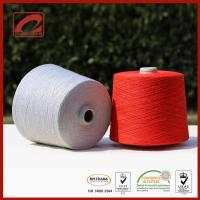 Buy cheap NM2/28 85% Cotton15% Cashmere Yarn (Semi-Worsted) from wholesalers