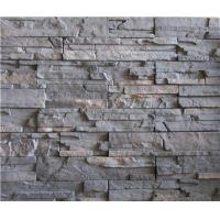 Buy cheap Stacked Stone Veneer SS66028 from wholesalers