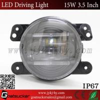 Buy cheap 3.5inch LED fog light for (JY-550) from wholesalers