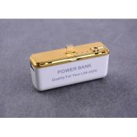 Buy cheap Portable Power Bank 2600mAh External Backup Battery Charger for iPhone 5 from wholesalers