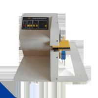 Buy cheap RSE-TW-201 Tape Winding Machine from wholesalers