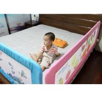 Buy cheap BR002 Safety Toddler Bed Rails from wholesalers
