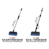 Buy cheap Multifunctional Telescopic Cleaning Brush from wholesalers