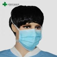 Buy cheap Wholesale 3 ply tie-on face mask , hospital hygiene face mask , dentist mouth cover mask maker from wholesalers