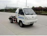 Buy cheap Container Hook Lift Truck from wholesalers