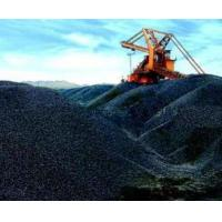 Buy cheap COAL COKE from wholesalers