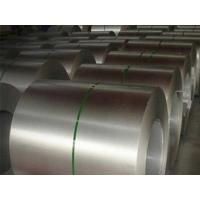 Buy cheap Silicon Steel Coil from wholesalers