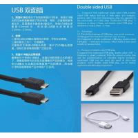 Buy cheap Double Sided USB from wholesalers