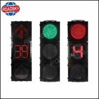 Buy cheap Traffic Signal Lights from wholesalers