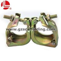 Buy cheap JIS Pressed Scaffolding Swivel Coupler from wholesalers