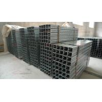 Buy cheap perforated Q235 steel square tube for traffic sign post from wholesalers