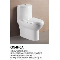 Buy cheap Super rotation type one piece porcelain toilet from wholesalers