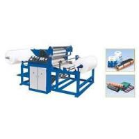 Buy cheap EPE Foamed Sheet/Film Production Line from wholesalers