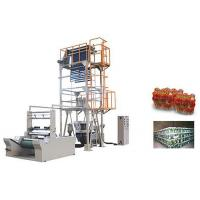 Buy cheap PE Thermal Contraction Film Machine from wholesalers