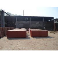 Buy cheap Bamboo Plywood from wholesalers
