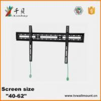 Buy cheap Ultra Slim Led Tv Stand Furniture - Universal Wire Mounting Bracket for most Vesa 630*410 from wholesalers