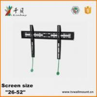 Buy cheap METAL LEGS TV STAND FIXED BRACKET 26 - 52 PLASMA LED LCD VESA 430x410 SLIM UNIVERSAL from wholesalers