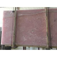 Buy cheap Pink onyx product