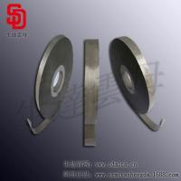 Buy cheap Phlogopite Mica Tape (Gold) product