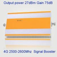 Buy cheap 27dBm 4G 2600MHz Signal Booster LTE Repeater from wholesalers