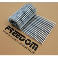 Buy cheap Widely used Aluminum alloy Grilles from wholesalers