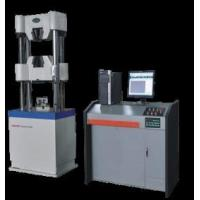 Buy cheap Universal Material Testing Machine from wholesalers