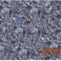 Buy cheap Granites Iced blue product