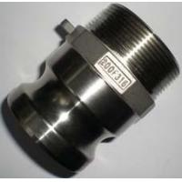 Buy cheap ss camlock coupling part f from wholesalers