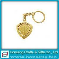 Buy cheap Customized Rotatable Keychain from wholesalers