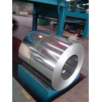 Buy cheap GI (Galvanized Steel Coil / Sheet) from wholesalers