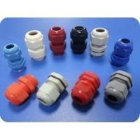 Buy cheap Liquid Tight Cable Glands (Short PG Thread) product