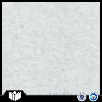 Buy cheap Domestic Marble Krystal White product