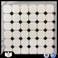Buy cheap Domestic Marble BH-MM05 from Wholesalers