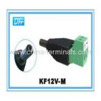 Buy cheap 12V 16A 2 Pin Female Plug-In Type Terminal Block 5mm from wholesalers