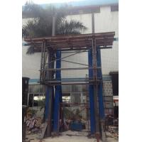 Buy cheap Climbing frame no-load rise from wholesalers