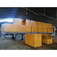Buy cheap Shuttering panel for wall&column&slab formwork from wholesalers