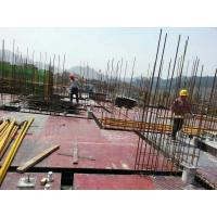 Concrete Formwork Bamboo Plywood
