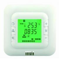 Buy cheap HTW-31-H12 Digital Programmable Underfloor Heating Thermostat-HTW-31-H12 from wholesalers