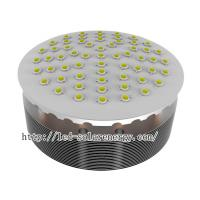 Buy cheap Arc super power LED heat sink from wholesalers