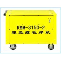 Buy cheap RSM series submerged arc stud welding machine from wholesalers